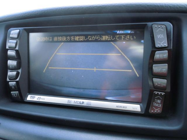 トヨタ カローラフィールダー X リミテッド ワンオーナー フルセグ バックカメラ ETC