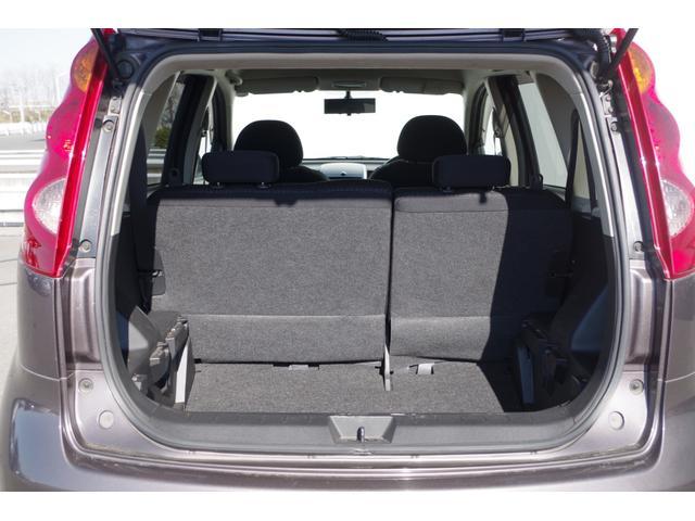 【トランクルーム】広々したトランクで大きな荷物でも楽々収納可能です!ちょっとしたお買い物時にも荷物をたっぷり積めて便利です♪