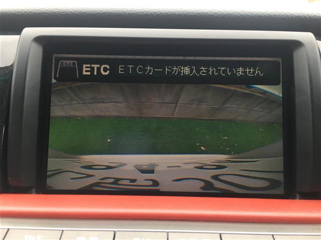 「レクサス」「SC」「オープンカー」「佐賀県」の中古車5