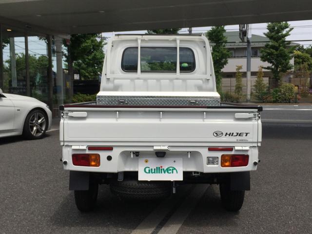 「ダイハツ」「ハイゼットトラック」「トラック」「東京都」の中古車16