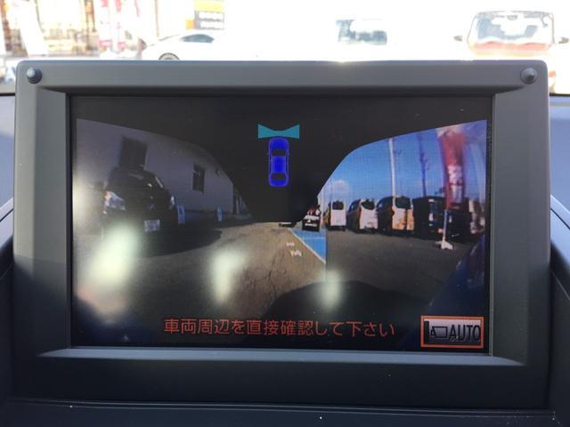 トヨタ SAI G ワンオーナー HDDナビ フルセグ バックカメラ ETC
