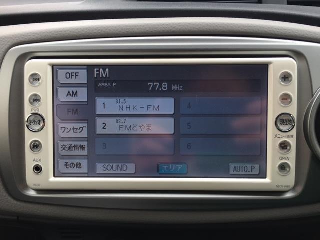 トヨタ ヴィッツ U メモリーナビ ETC スマートキー HIDライト