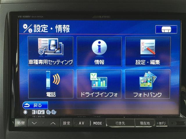 ZR ワンオーナー 社外ALPINE8インチナビ フリップダウンモニター バックカメラ ETC プッシュスタート スマートキー 両側パワースライドドア Wサンルーフ パワーシート クルーズコントロール(9枚目)
