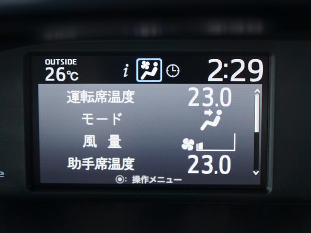 ハイブリッドGiプレミアムパッケージ登録済未使用車 衝突軽減(16枚目)