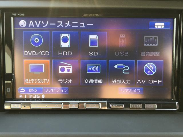 プラタナ リミテッド 両側自動ドア 社外HDDナビ(2枚目)