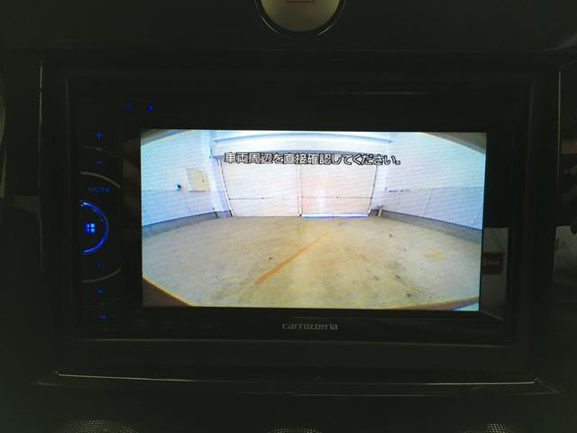 C ワンオーナー 社外オーディオ Bカメラ スマートキー(4枚目)