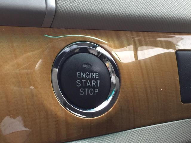 トヨタ エスティマ アエラス Gエディション NAVI 両側電動スライドドア