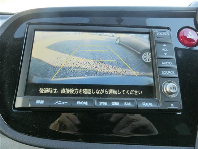 L HDDナビバックカメラ ETC ワンセグTV CD(17枚目)