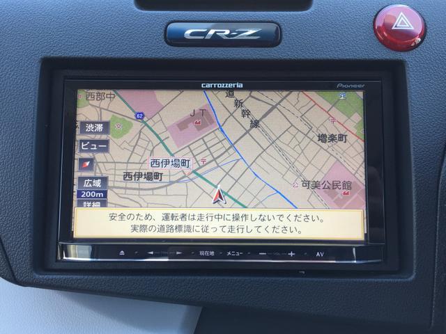 ホンダ CR-Z α 社外メモリーナビTV サンルーフ RECAROシート