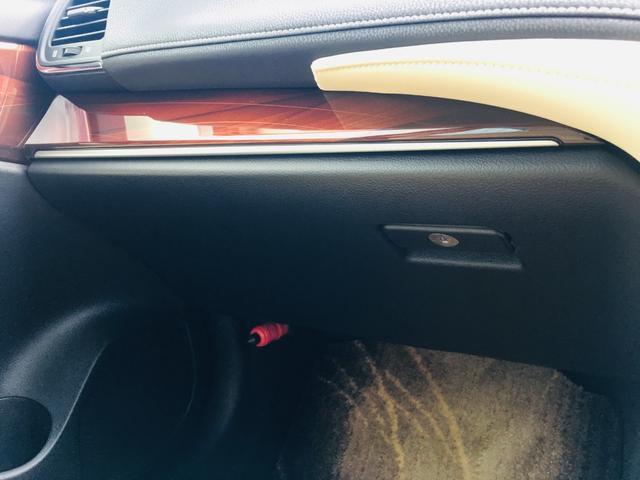 トヨタ クラウン ロイヤルサルーン ナビ バックカメラ クルコン パワーシート
