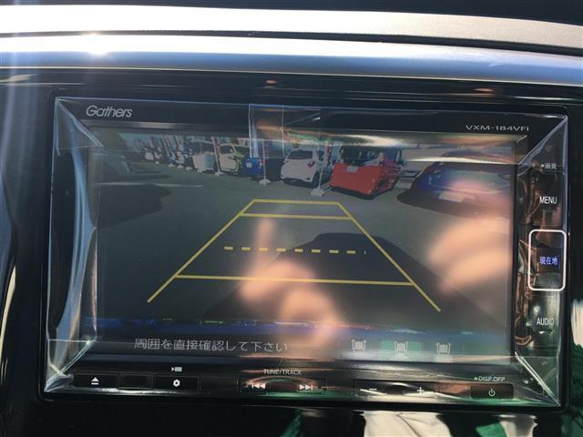 G エアロ ホンダセンシング 登録済未使用車 ナビ カメラ(8枚目)
