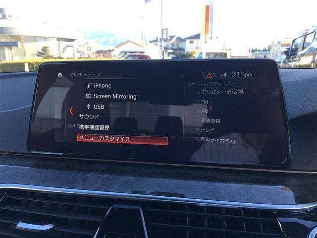 5シリーズ Mスポーツ 純正HDDナビ フルセグ 本革シート(5枚目)
