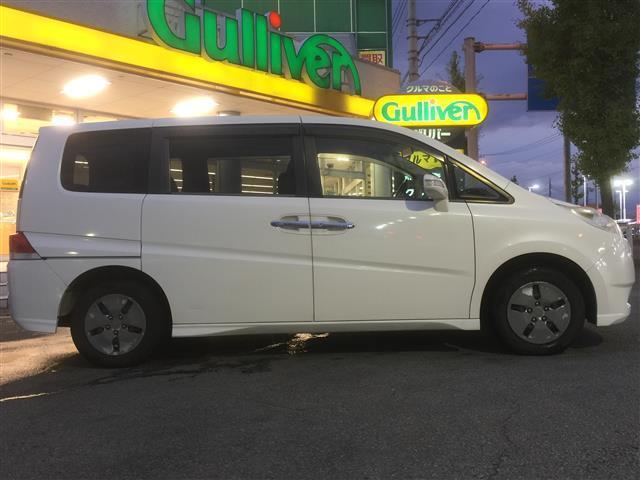 「ホンダ」「ステップワゴン」「ミニバン・ワンボックス」「秋田県」の中古車9