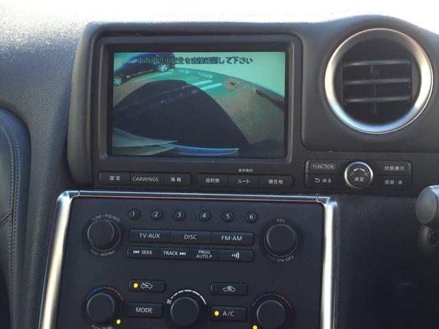 ブラックエディション 純正HDDナビ バックカメラ ビルトインETC 赤黒ハーフレザーシート 純正20インチAW HIDライト クルーズコントロール インテリキー(4枚目)