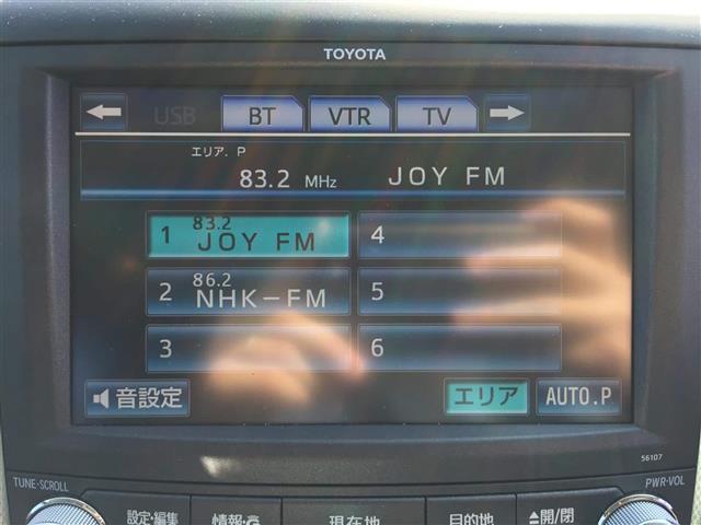 「トヨタ」「アルファード」「ミニバン・ワンボックス」「熊本県」の中古車7