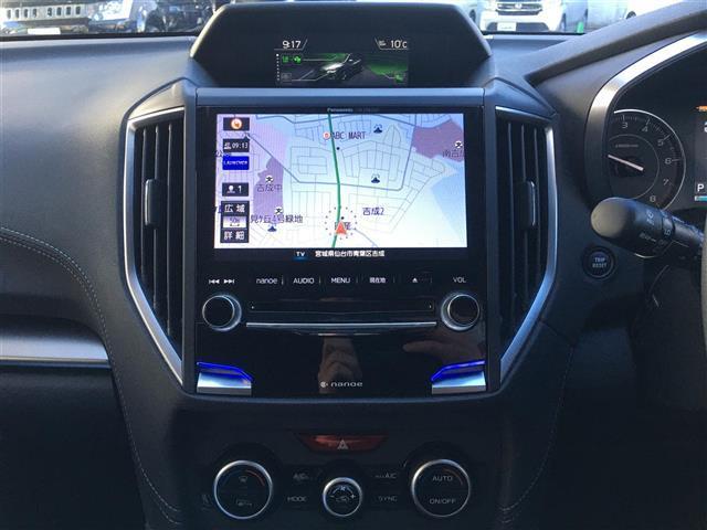 2.0i-Lアイサイト 4WD アイサイトVer3 プリクラッシュブレーキ 追従機能付クルーズコントロール SRVD 純正メモリナビ フルセグ バックカメラ(5枚目)