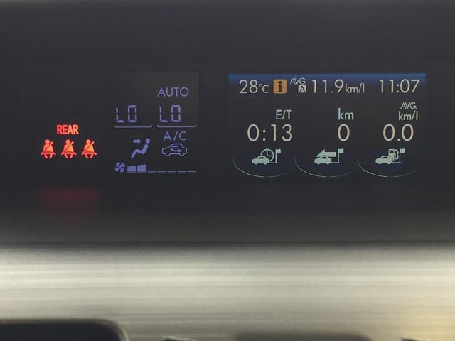2.0i-L アイサイト/ワンオーナー/HDDナビ/(10枚目)