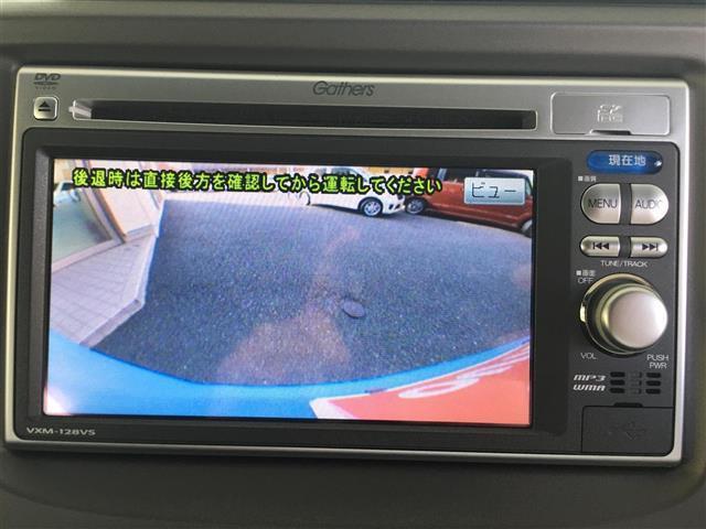 「ホンダ」「フィット」「コンパクトカー」「神奈川県」の中古車12