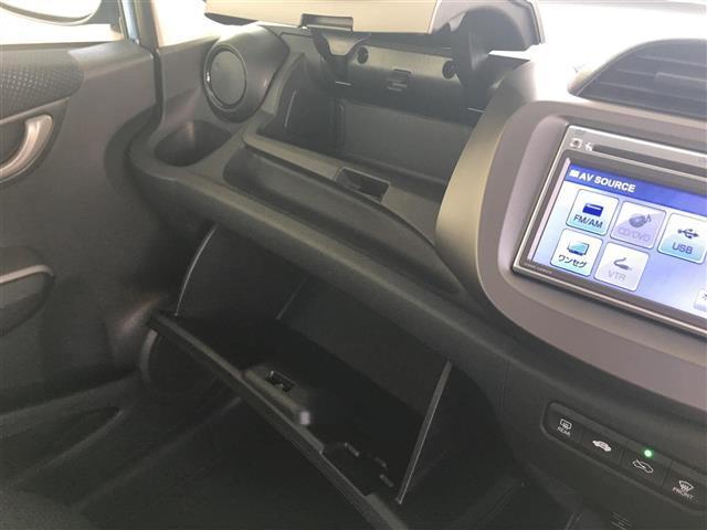 「ホンダ」「フィット」「コンパクトカー」「神奈川県」の中古車18