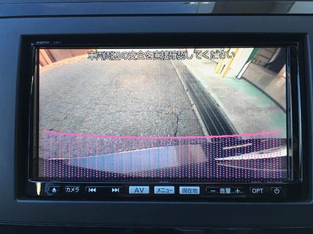 マツダ アテンザスポーツワゴン 25S 純正ナビ バックカメラ