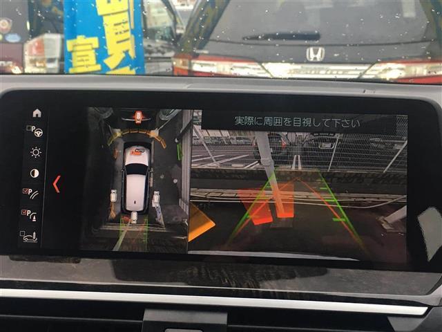 xDrive20d Mスポーツ(9枚目)