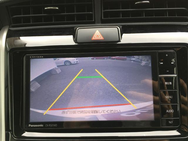 【バックモニター】後方の映像を映し出すことで、安全して駐車ができます!駐車が苦手な方にもオススメな便利機能です♪