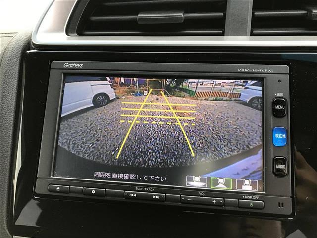 「ホンダ」「フィットハイブリッド」「コンパクトカー」「大阪府」の中古車6