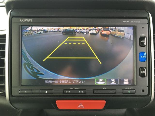 「ホンダ」「N-BOX+カスタム」「コンパクトカー」「福岡県」の中古車8