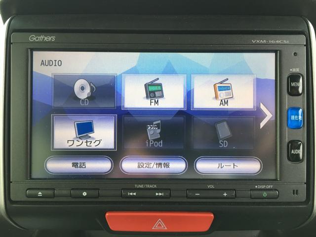 「ホンダ」「N-BOX+カスタム」「コンパクトカー」「福岡県」の中古車9