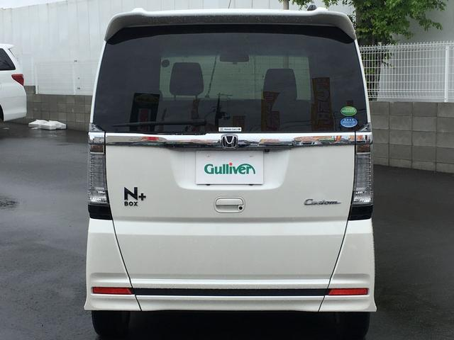 「ホンダ」「N-BOX+カスタム」「コンパクトカー」「福岡県」の中古車21