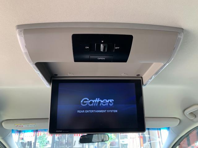 アブソルート・EXホンダセンジング ワンオーナー  純正8型ナビ フリップダウンモニター フルセグ バックカメラ ビルトインETC 衝突軽減ブレーキ レーダークルーズコントロール Bluetooth(4枚目)