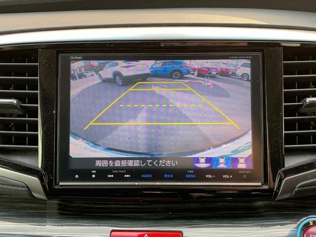 アブソルート・EXホンダセンジング ワンオーナー  純正8型ナビ フリップダウンモニター フルセグ バックカメラ ビルトインETC 衝突軽減ブレーキ レーダークルーズコントロール Bluetooth(6枚目)