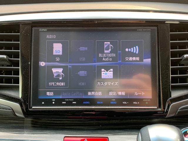 アブソルート・EXホンダセンジング ワンオーナー  純正8型ナビ フリップダウンモニター フルセグ バックカメラ ビルトインETC 衝突軽減ブレーキ レーダークルーズコントロール Bluetooth(7枚目)