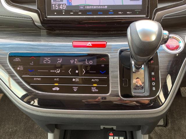 アブソルート・EXホンダセンジング ワンオーナー  純正8型ナビ フリップダウンモニター フルセグ バックカメラ ビルトインETC 衝突軽減ブレーキ レーダークルーズコントロール Bluetooth(8枚目)