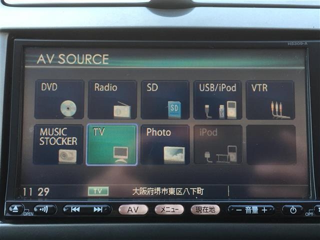 15X 純正HDDナビ/ワンセグTV/DVD/音楽録音/バックカメラ/スマートキー(12枚目)