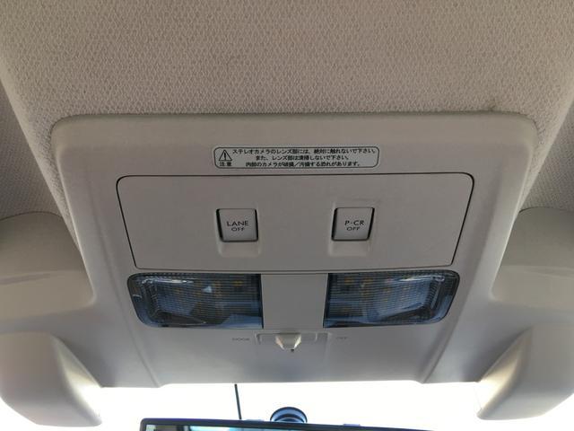 「スバル」「エクシーガ」「SUV・クロカン」「大阪府」の中古車4