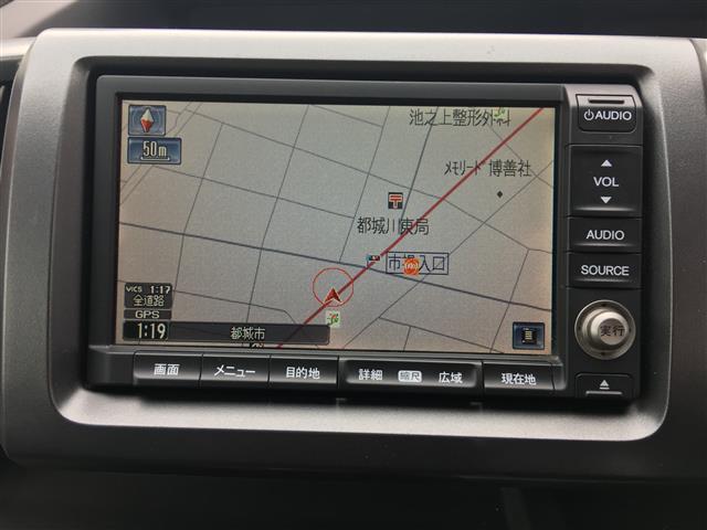 ホンダ ステップワゴン G Lパッケージ HDDナビ バックカメラ  ワンセグTV