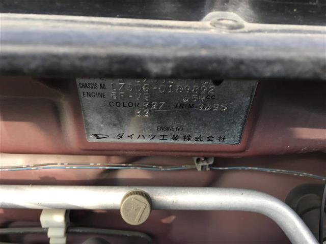 「ダイハツ」「ミラジーノ」「軽自動車」「宮崎県」の中古車18