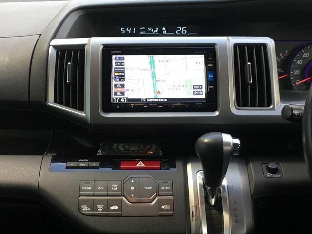 スパーダZ 4WD 寒冷地仕様 ナビ 両側パワスラ ETC(18枚目)