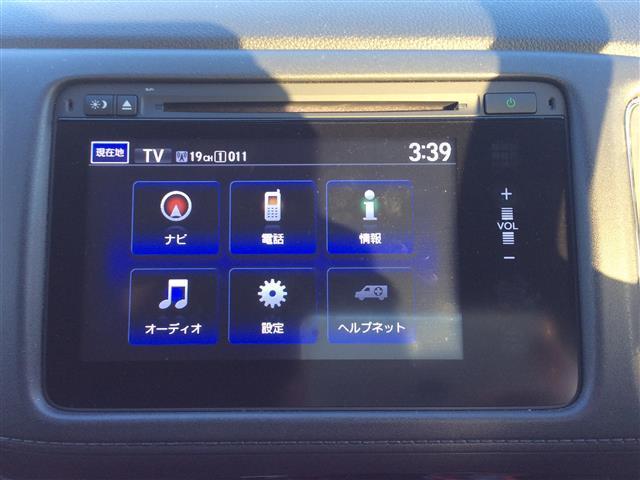 「ホンダ」「ヴェゼル」「SUV・クロカン」「北海道」の中古車17