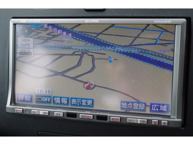 20S アーバンセメント HDDナビ フルセグ バックカメラ(12枚目)