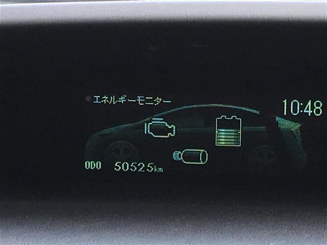 「トヨタ」「プリウス」「セダン」「熊本県」の中古車14