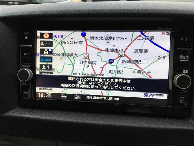 「日産」「NV350キャラバン」「ミニバン・ワンボックス」「熊本県」の中古車11