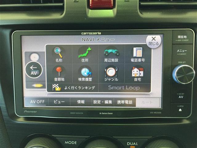 2.0i-L アイサイト SDナビ 地デジ Bカメラ ETC(15枚目)
