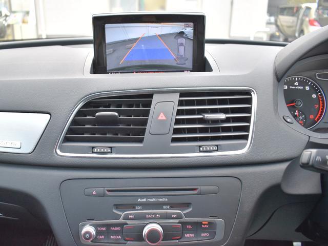 お気に入りのお車を安心して、末永くお乗り頂くための保証も充実しております!お問い合わせは【無料通話】TEL:0120-856-025まで♪