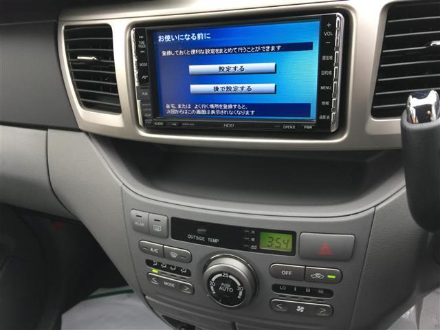 Z 煌 両側電動スライドドア HDDナビ バックカメラ(7枚目)
