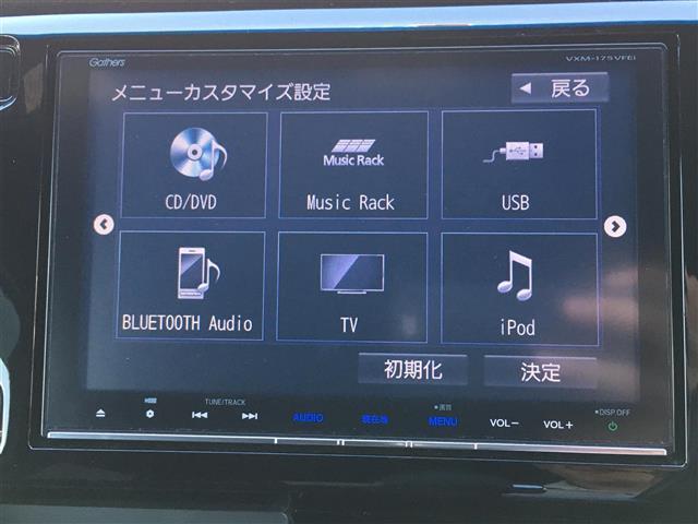 G・Lパッケージ ワンオーナー 4WD メモリナビ VXM-175VFEI フルセグ/DVD/BT/SD バックカメラ ビルトインETC クルーズコントロール D/N席シートヒーター プッシュスタート(8枚目)