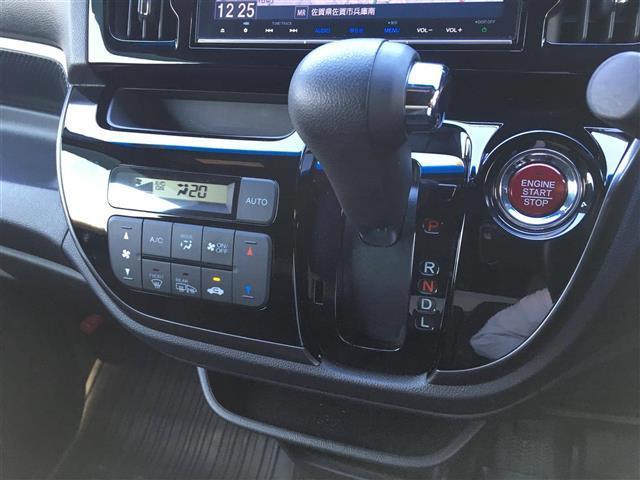 G・Lパッケージ ワンオーナー 4WD メモリナビ VXM-175VFEI フルセグ/DVD/BT/SD バックカメラ ビルトインETC クルーズコントロール D/N席シートヒーター プッシュスタート(9枚目)