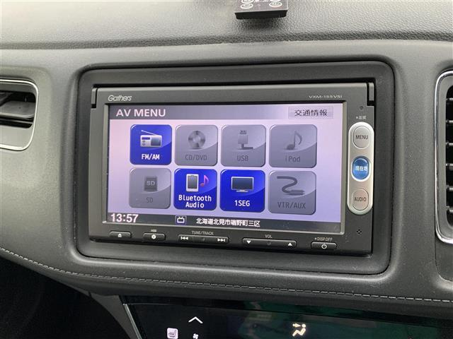 ハイブリッドX・Lパッケージ 4 W D 純メモリナビ DVD BT TV Bカメラ クルコン パドルシフト 横滑防止 車両接近通報 ワイパーデアイサー シートヒーター リアヒーター E T C オートライト サイドカーテンSRS(20枚目)