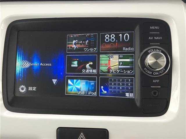 Xターボ 4WD 純ナビTV バックカメラ スマートキー プッシュスタート 横滑り防止装置 衝突軽減ブレーキ 運転席シートヒーター アイドリングストップ ステアリングリモコン オートライト HID(4枚目)